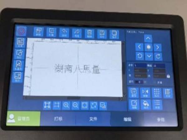 10.1寸触屏版高速飞行打标控制系统