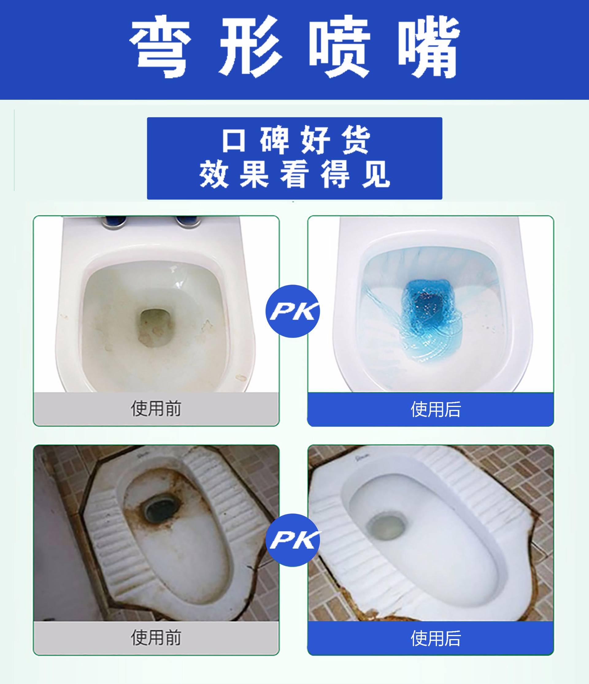加香型洁厕灵-600g_07