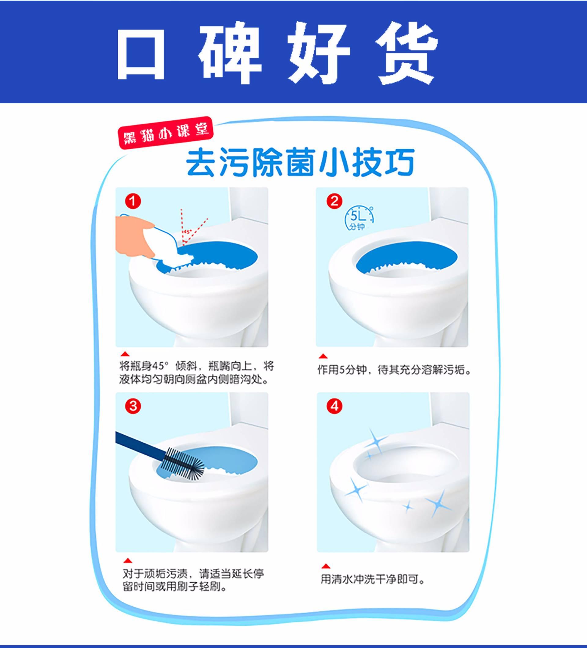 加香型洁厕灵-600g_08
