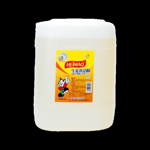 食用生姜洗洁精25kg
