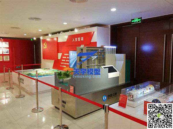 中国三峡升船机模型