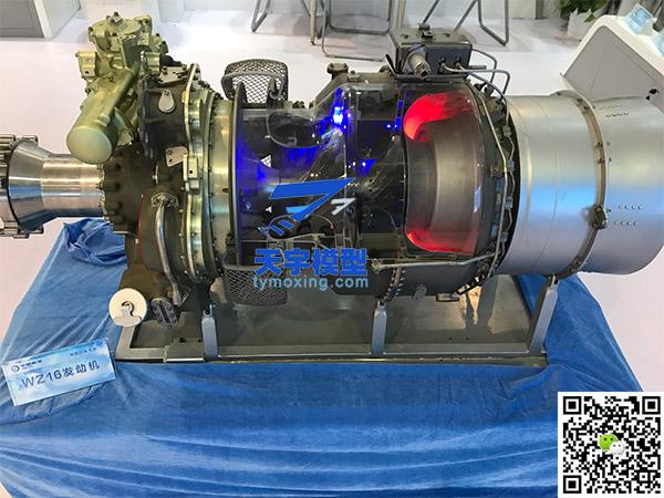 中国航空发动机模型