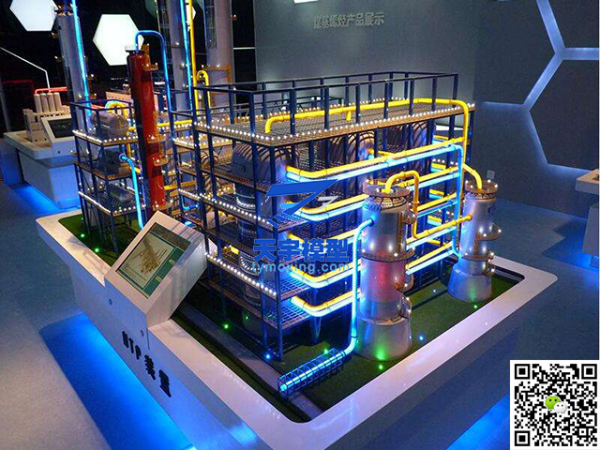 煤化工装置模型