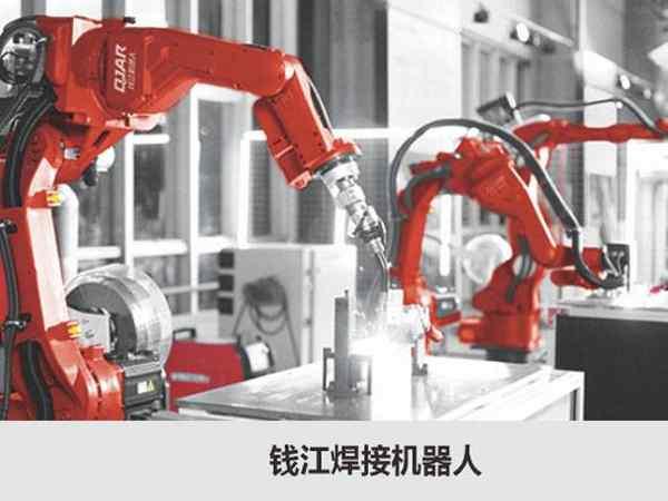 焊接机器人维修