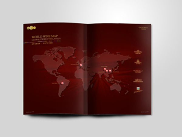 畫冊設計-長城全球酒莊群畫冊