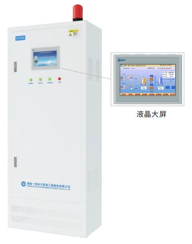 智能化電氣控制柜