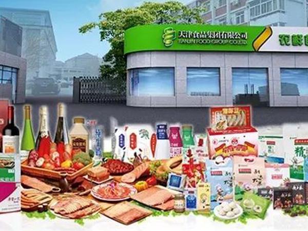 用了以下这几招,天津食品集团全面实现全渠道营销