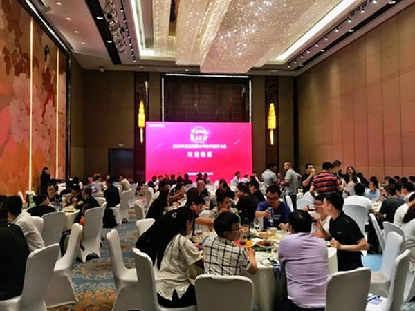聚勢前行|思迅商銳伙伴大會與中國商業信息化大會圓滿落幕