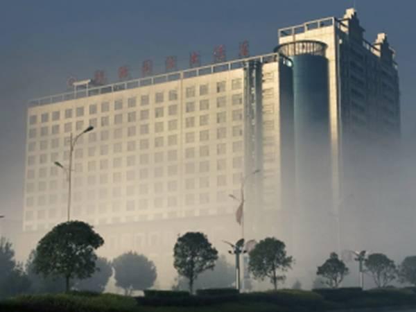 魏源国际大酒店
