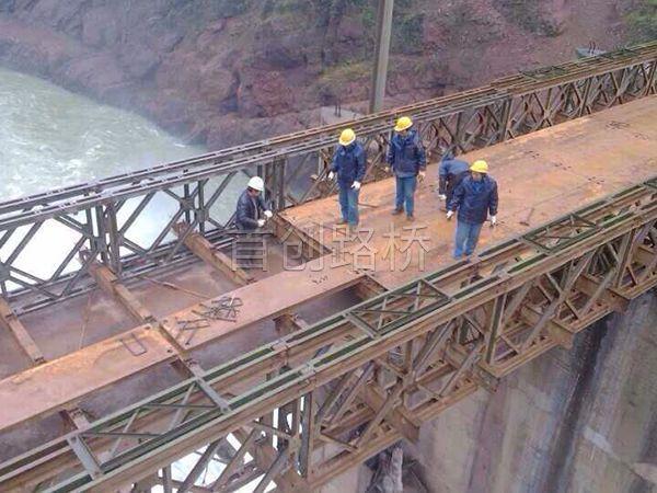 涔天河水电站2座钢桥漓水集团