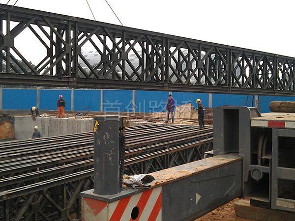 长沙地铁1号线中铁12局省政府站长24宽18米钢便桥