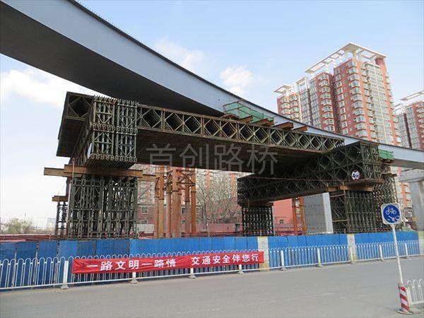 北京大效亭贝雷支架