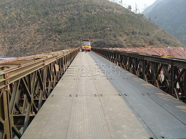 涔天河项目120米三排单层带人行道