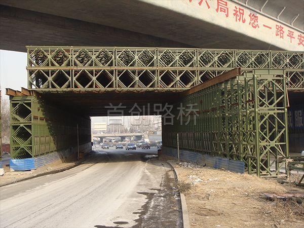 北京南站贝雷支架