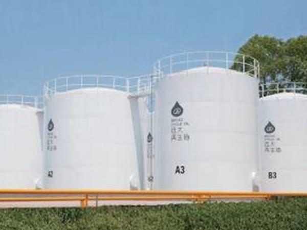 远大再生燃油股份有限公司