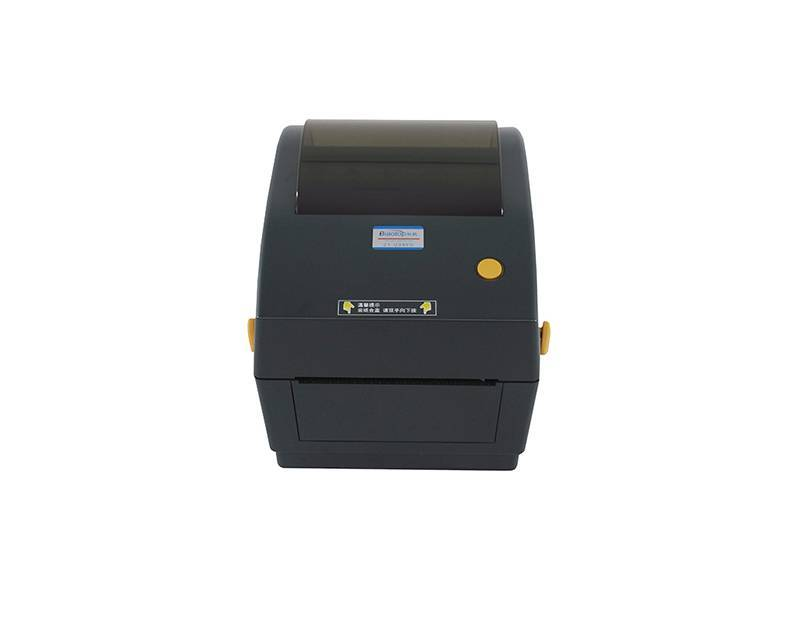 ZY-U96+条码打印机