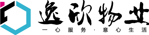 逸欣logo源文件-[转换]