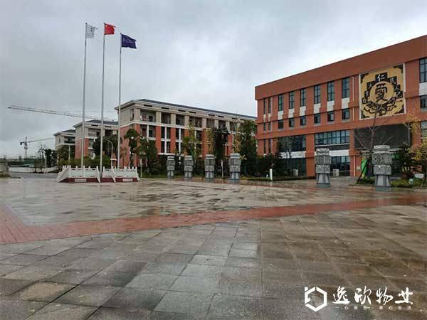 北京师范大学长沙附属中学空港城校区