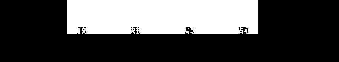 德友banner11