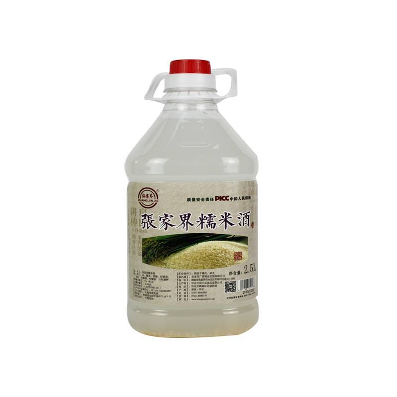 桶装糯米酒