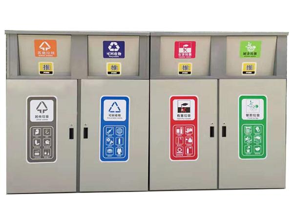 为什么说分类垃圾箱有助于环保呢
