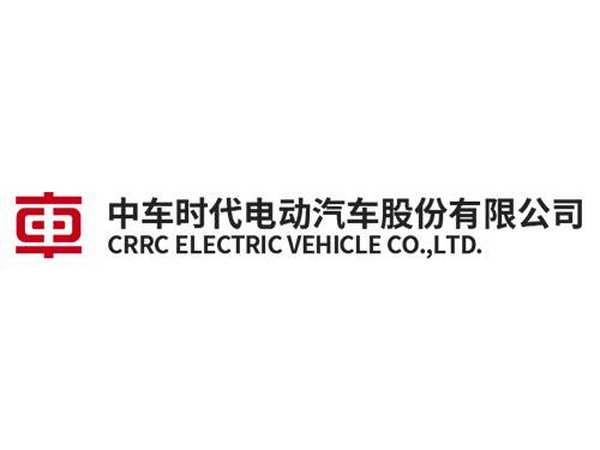 中车株洲时代电子技术有限公司