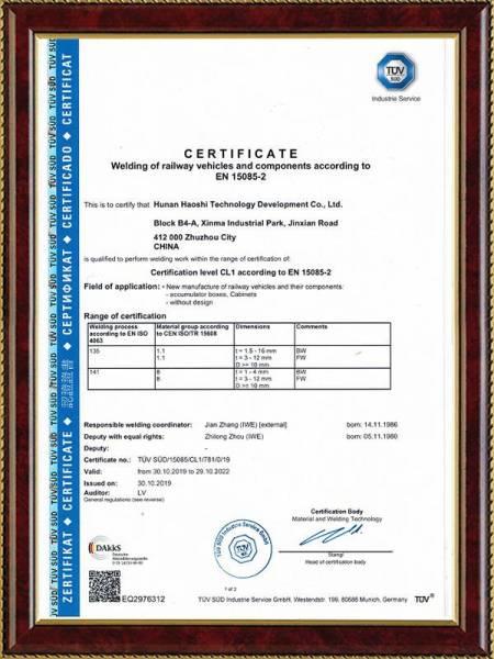 EN15085焊接资质证书