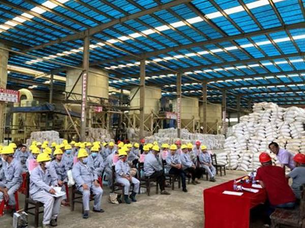 2020年安全生产工作会议