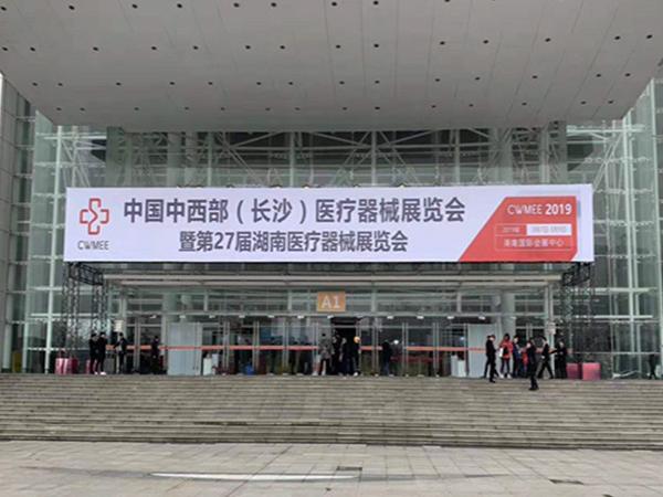 第27届中国中西部(长沙)医疗器械展——华特汇公司展现救护车行业龙头企业风采