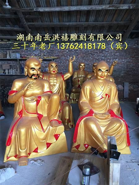 四大天王神像基本说明