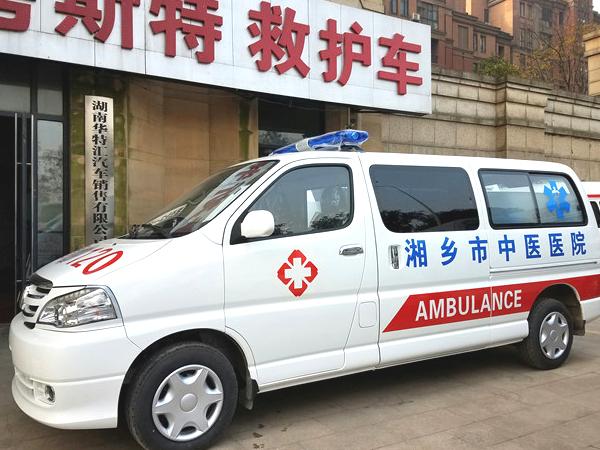 金杯阁瑞斯2.0L平顶监护型救护车