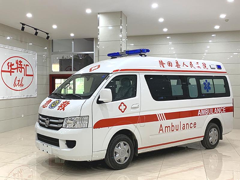 福田G9转运型救护车