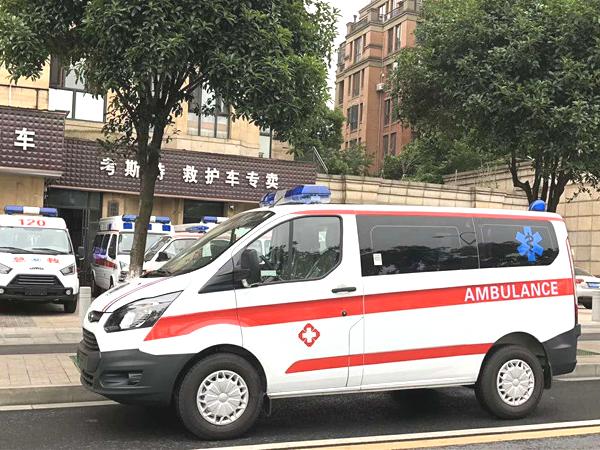 福特新全顺V362短轴低顶监护型救护车