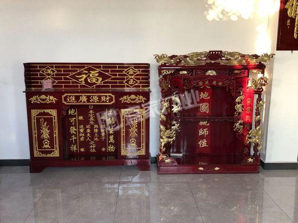 宜家神龛展厅