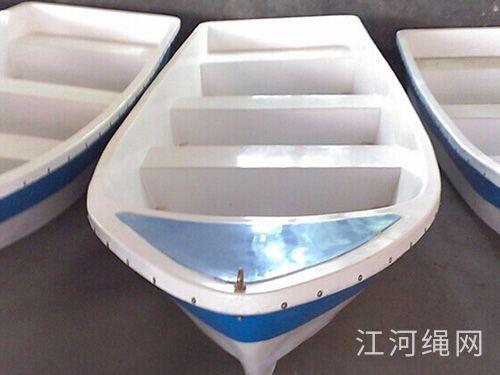 玻璃钢渔船