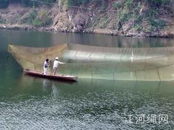 渔业捕捞网