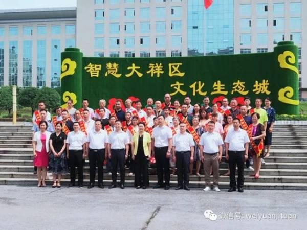 大祥区表彰新晋劳模和先进工作者 刘亚林作为市劳模代表列席表彰大会