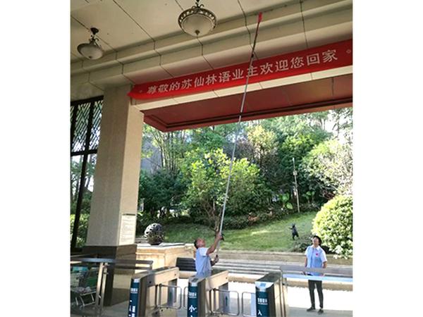保利·郴州苏仙林语项目
