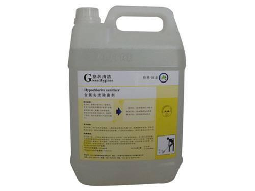 含氯去菌除菌剂