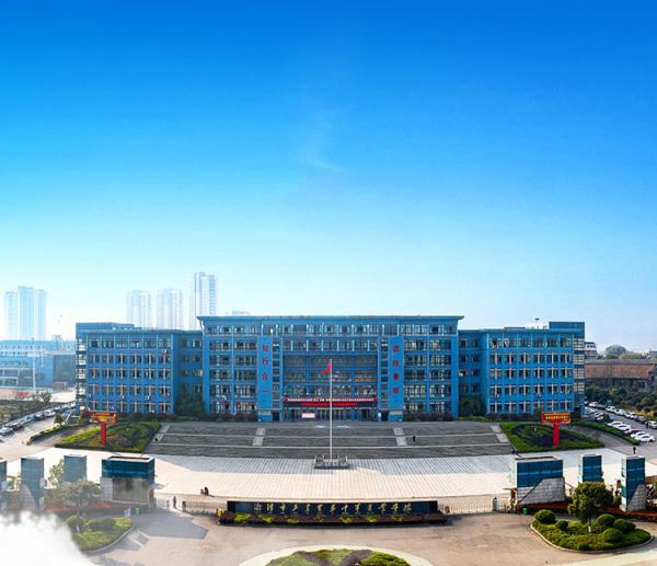 湘潭市工业贸易中等专业学校 办公楼屋面防水维修改造项目招标公告
