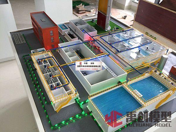 污水处理厂模型 大型水厂立体布置仿真模型 环保设备模型