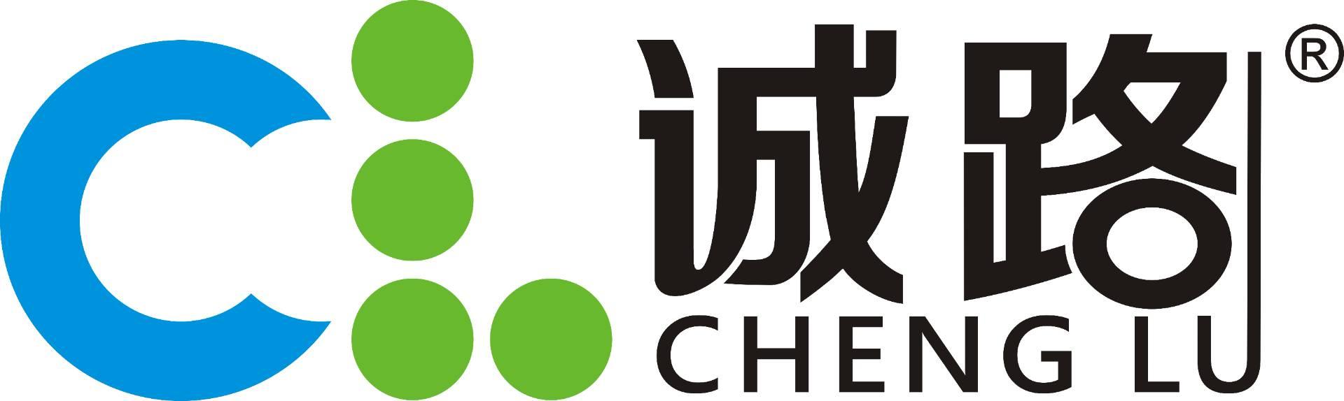 湖南诚路管业科技有限公司 logo