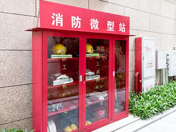 消防设施工程设计专项资质