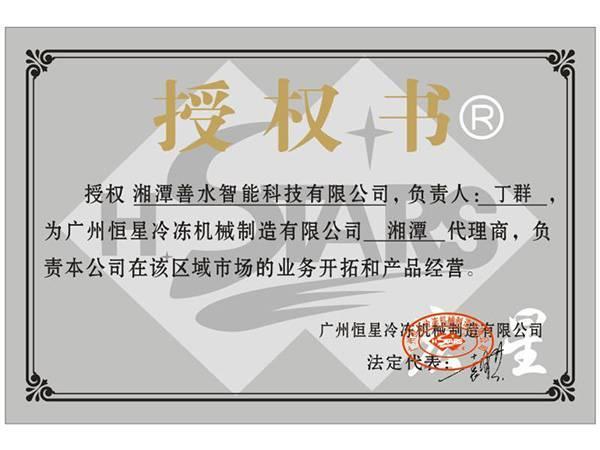 微信图片_20201217113637