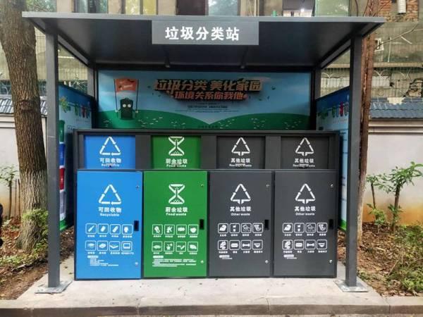 湖南国防科大采用湖南艾仑环保垃圾回收厅