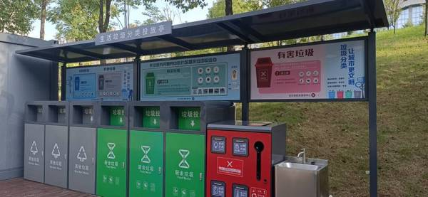 湖南现代投资有限公司采用湖南艾仑垃圾分类回收厅