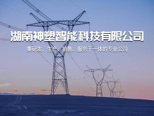 电缆桥架安装要求及规范指导