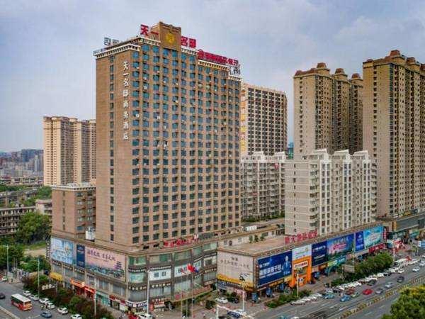 郴州市 天一名邸酒店