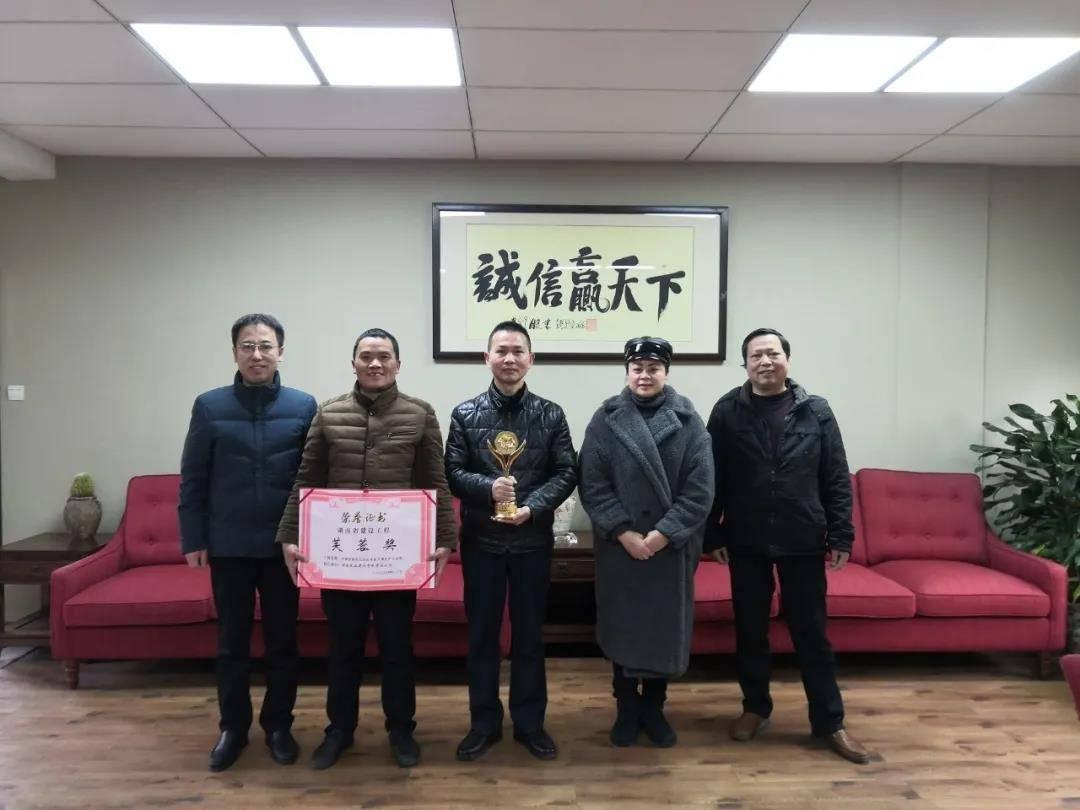 我公司中国移动怀化分公司生产调度中心工程项目喜获芙蓉奖
