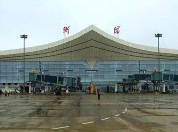 市政工程——衡阳南岳机场